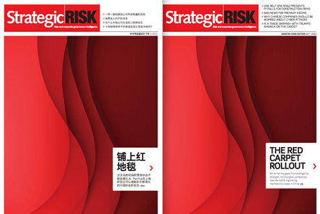 StrategicRISK China issue 2017 - covers