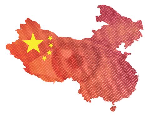 China espionage spy cyber